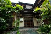 日本料理大宝寺