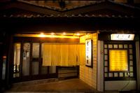 日本料理道頓堀